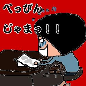 Cocolog_oekaki_2010_11_09_22_53