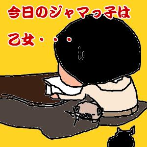 Cocolog_oekaki_2010_11_10_18_28