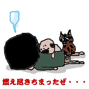 Cocolog_oekaki_2010_11_11_22_45