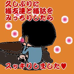 Cocolog_oekaki_2010_11_13_18_42