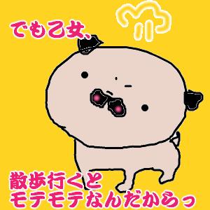 Cocolog_oekaki_2010_11_14_16_17
