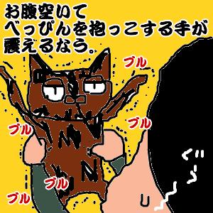 Cocolog_oekaki_2010_11_17_18_36