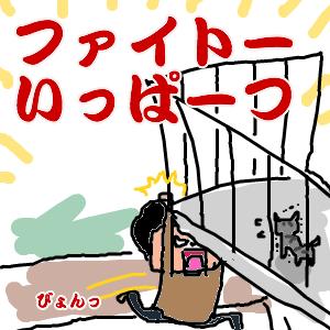 Cocolog_oekaki_2010_11_19_17_50