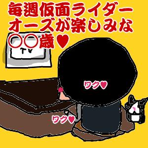 Cocolog_oekaki_2010_11_20_17_02