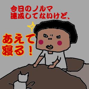 Cocolog_oekaki_2010_11_21_23_16