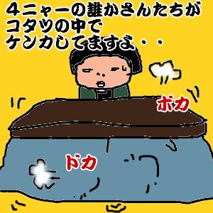 Cocolog_oekaki_2010_11_23_23_50