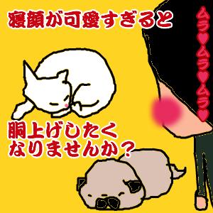 Cocolog_oekaki_2010_11_25_23_03
