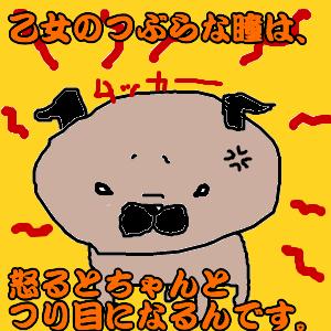 Cocolog_oekaki_2010_11_29_23_02