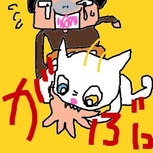 Cocolog_oekaki_2010_12_01_18_19