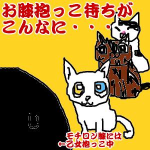 Cocolog_oekaki_2010_12_03_18_36