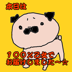 Cocolog_oekaki_2010_12_05_23_12