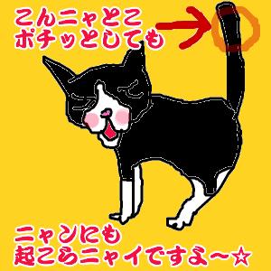 Cocolog_oekaki_2010_12_06_23_17
