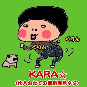 Cocolog_oekaki_2010_12_07_23_37