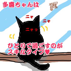 Cocolog_oekaki_2010_12_08_17_19
