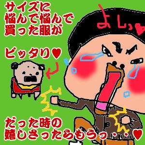 Cocolog_oekaki_2010_12_09_18_10