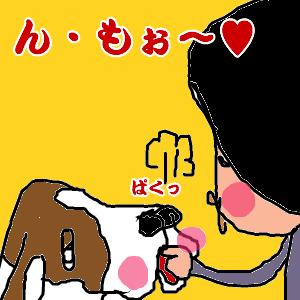 Cocolog_oekaki_2010_12_11_18_09