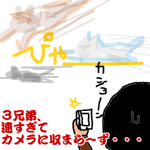 Cocolog_oekaki_2010_12_14_00_35
