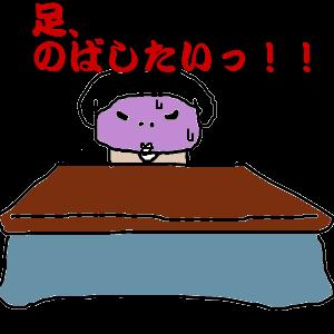 Cocolog_oekaki_2010_12_15_00_04