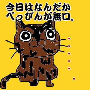 Cocolog_oekaki_2010_12_15_18_11