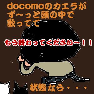 Cocolog_oekaki_2010_12_16_18_08