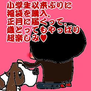 Cocolog_oekaki_2010_12_19_23_16