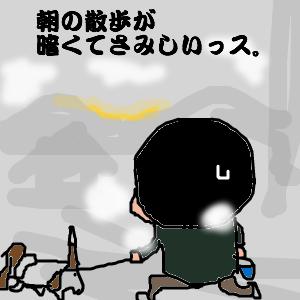 Cocolog_oekaki_2010_12_21_00_06