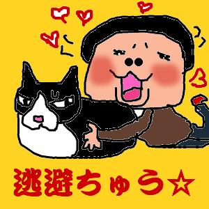 Cocolog_oekaki_2010_12_26_23_22