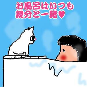 Cocolog_oekaki_2010_12_28_00_30