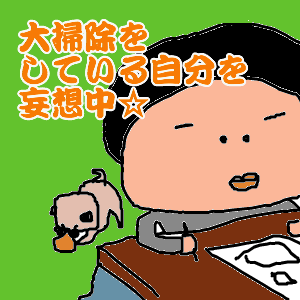 Cocolog_oekaki_2010_12_28_18_19