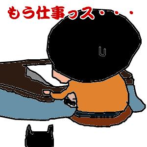 Cocolog_oekaki_2010_12_31_18_22
