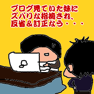 Cocolog_oekaki_2011_01_04_18_01