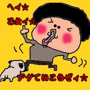 Cocolog_oekaki_2011_01_05_17_56