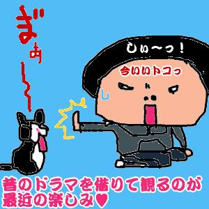 Cocolog_oekaki_2011_01_07_17_46