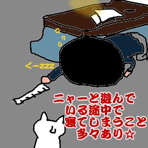 Cocolog_oekaki_2011_01_10_23_31