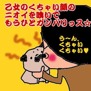 Cocolog_oekaki_2011_01_11_21_26