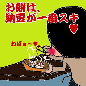 Cocolog_oekaki_2011_01_13_17_25