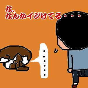 Cocolog_oekaki_2011_01_14_23_08