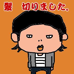 Cocolog_oekaki_2011_01_16_23_01