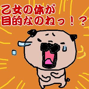 Cocolog_oekaki_2011_01_19_18_28