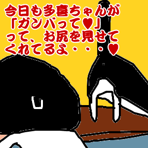 Cocolog_oekaki_2011_01_21_18_02