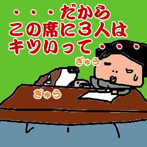 Cocolog_oekaki_2011_01_23_18_13