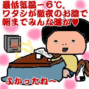 Cocolog_oekaki_2011_01_24_22_02