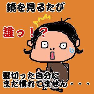 Cocolog_oekaki_2011_01_25_22_48