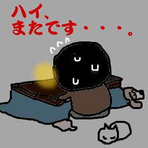 Cocolog_oekaki_2011_01_29_00_21
