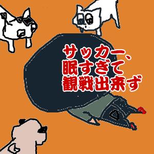 Cocolog_oekaki_2011_01_29_22_41