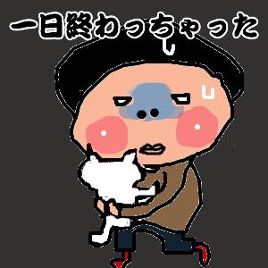 Cocolog_oekaki_2011_01_30_18_07