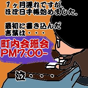 Cocolog_oekaki_2011_02_01_18_24