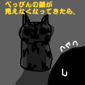 Cocolog_oekaki_2011_02_02_17_03