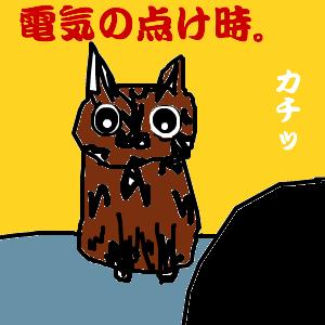 Cocolog_oekaki_2011_02_02_17_13