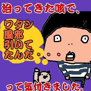 Cocolog_oekaki_2011_02_05_23_16